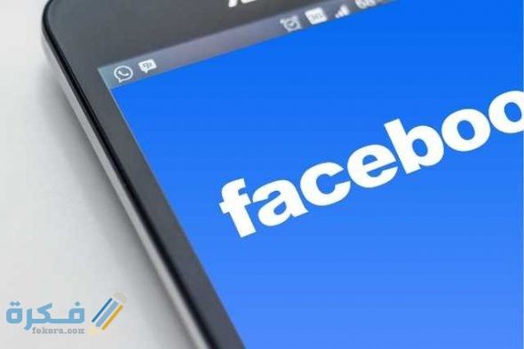 اسماء مستعارة للفيس بوك للبنات بالانجليزى او بالعربي 2021