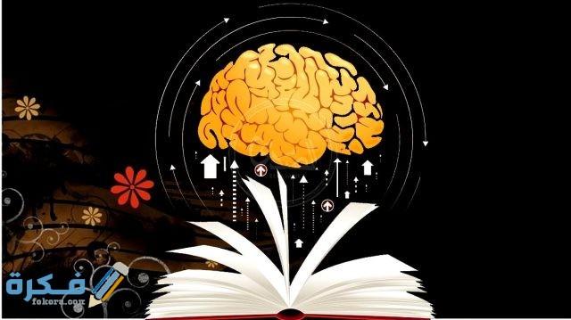 أهمية القراءة في القران والسنة النبوية