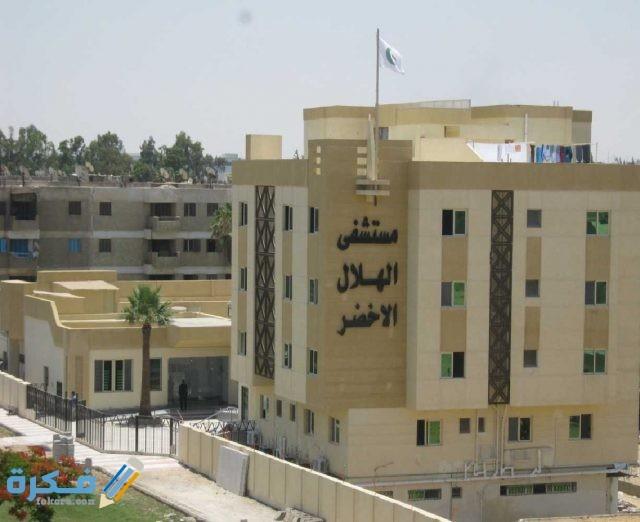 افضل مستشفى خاصة في الرياض