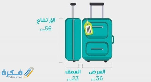 مكتبة لبيع الكتب تحمل دراما كم عدد وزن حقيبة السفر على الخطوط السعودية Compressed Earth Blocks Com