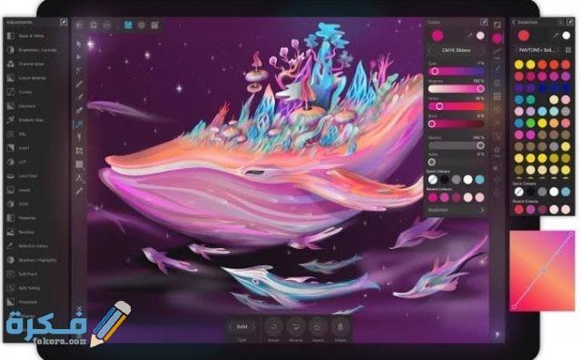 أفضل برامج تصميم الجرافيك على الكمبيوتر 2021