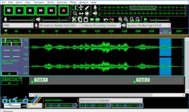 أفضل برامج الهندسة الصوتية تعديل وتسجيل الصوت مجانا