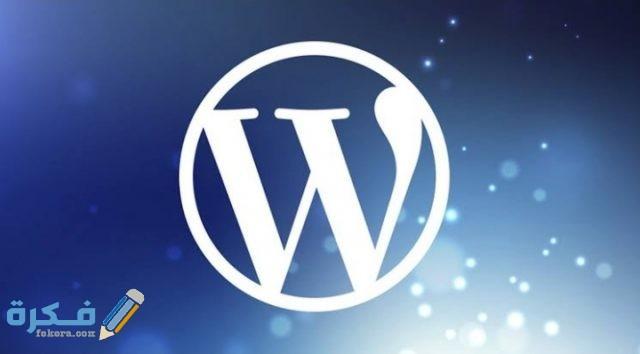 أفضل منصات أنشاء موقع ويب أو مدونة مجانية لمشروعك