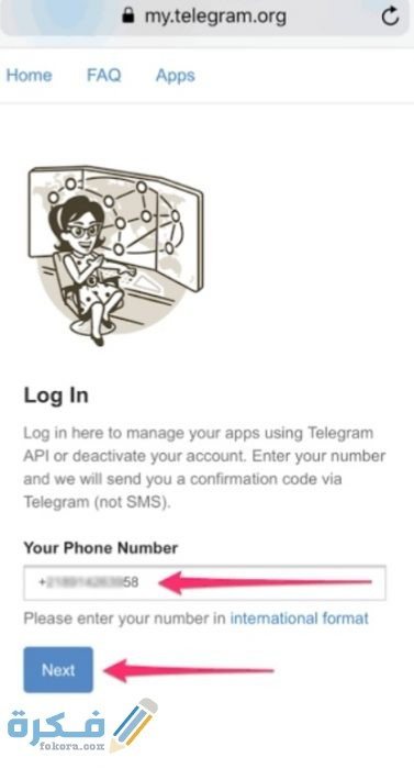 طريقة حذف حساب تيليجرام نهائي