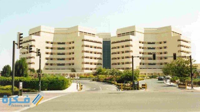 مستشفيات الحرس الوطني في السعودية