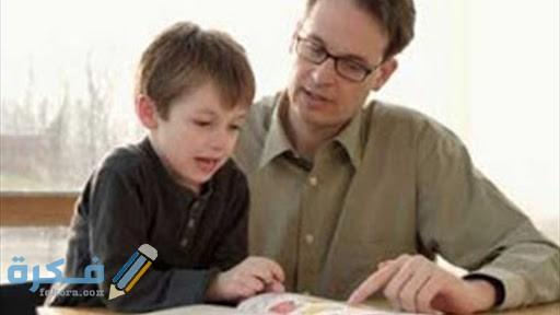 دور الاسرة في التفوق الدراسي