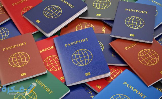طريقة إصدار جواز السفر للتابعين واستخراج جواز السفر للاطفال