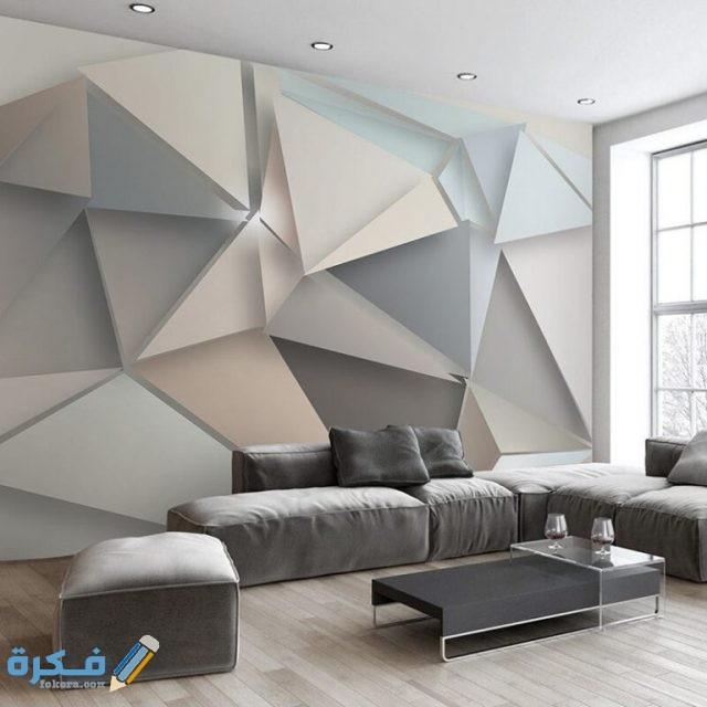 أسعار ورق الحائط 3d - أحدث تصميمات أوراق حائط 2021