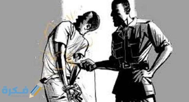 تفسير رؤية التعذيب