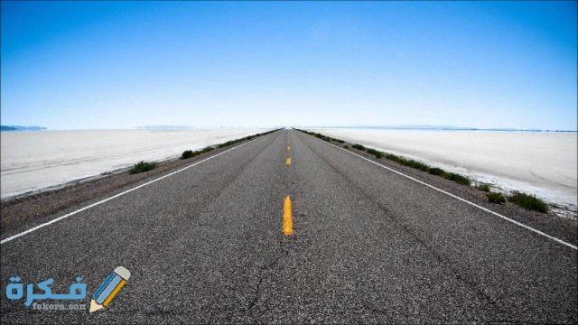 تفسير رؤية طريق صعب في المنام