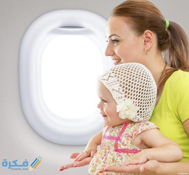 استخراج جواز سفر لطفل رضيع وكيفية ضم الطفل للجواز
