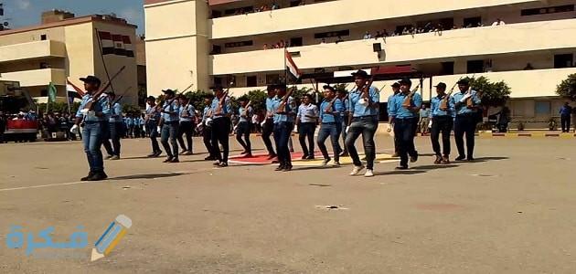 عنوان مديرية التربية والتعليم بالقاهرة
