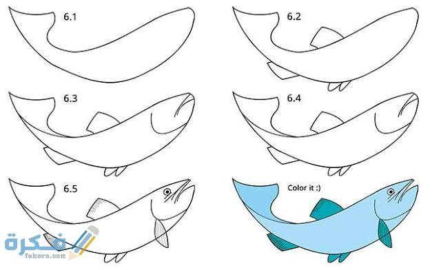 طريقة رسم السمكة بالصور للأطفال