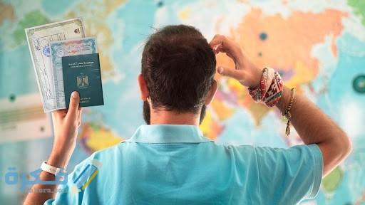 صلاحية جواز السفر لدخول مصر كم مدتها؟وكم إجراءات الدخول والخروج؟