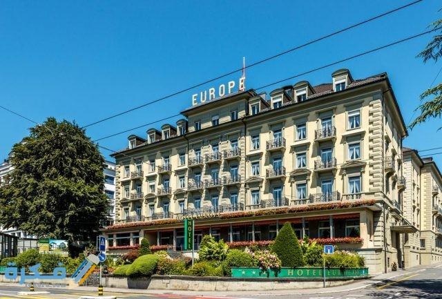 فندق جراند أوروبا