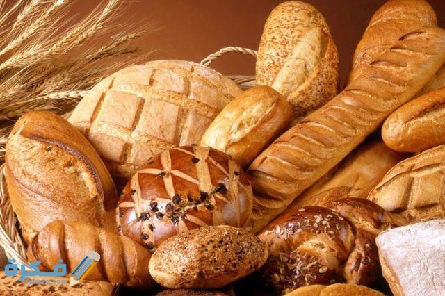 تفسير حلم الخبز في الماء في المنام
