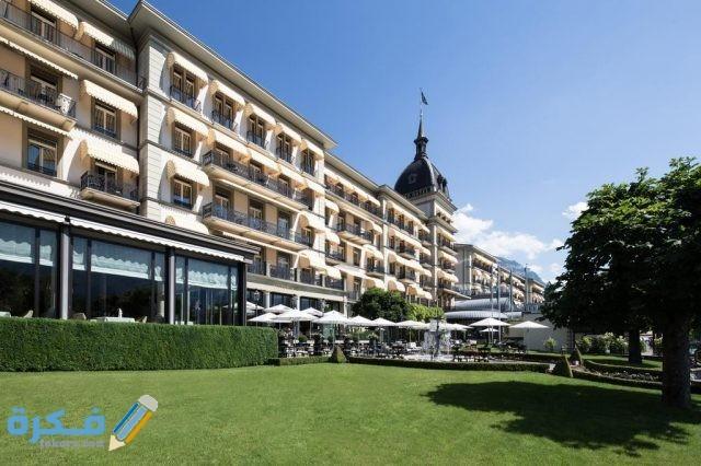 فندق وسبا فيكتوريا يونغفراو جراند