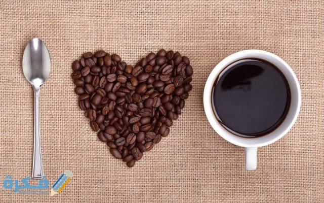 اسباب الشعور الدوخه بعد شرب القهوة