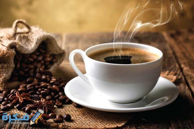 فوائد شرب القهوة بانواعها