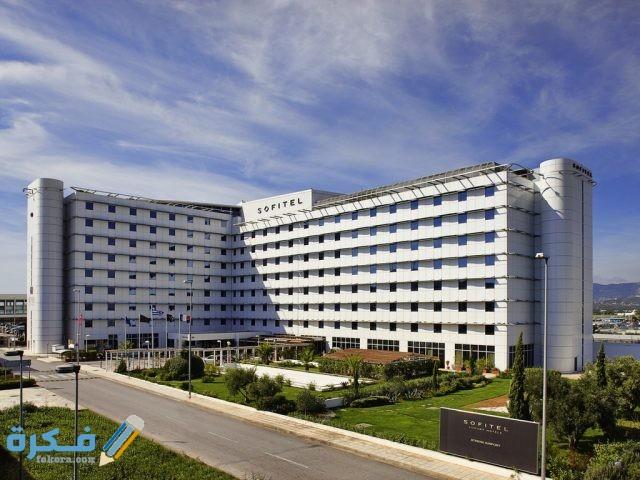فندق أثينا سواس