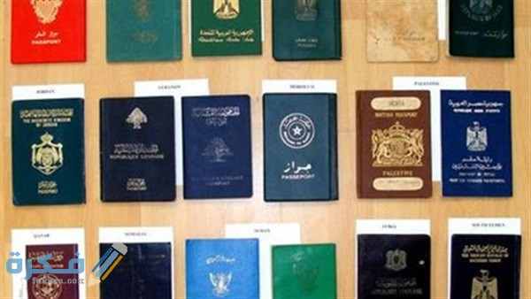 أصعب الدول في الحصول على جنسيتها