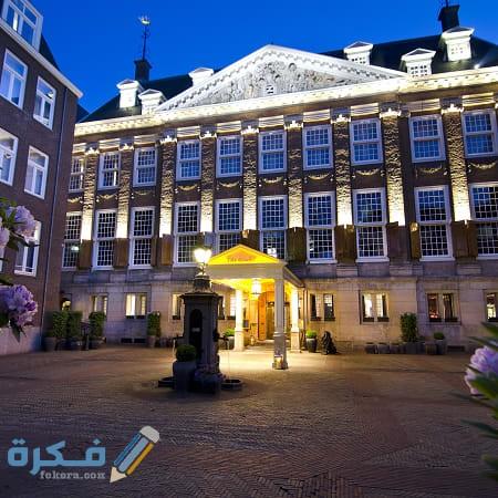 فندق سوفيتل ليجند ذا جراند أمستردام