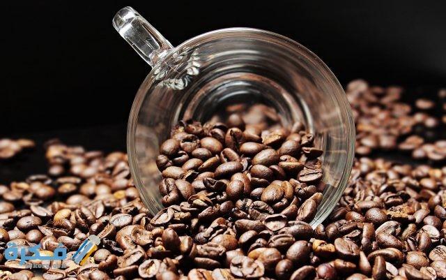 اضرار شرب القهوة