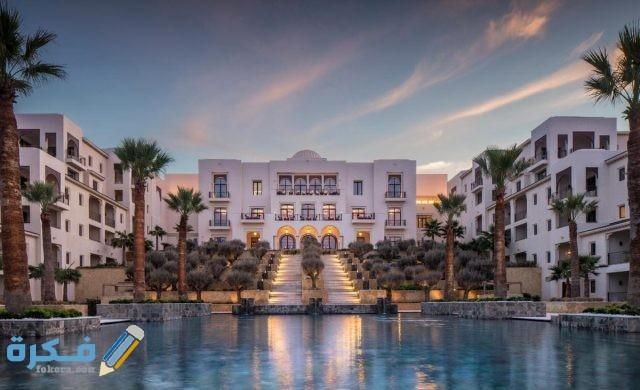 فندق فور سيزون تونس