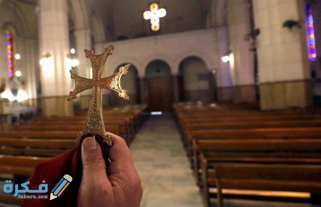 تفسير حلم الخروج من الكنيسة في المنام