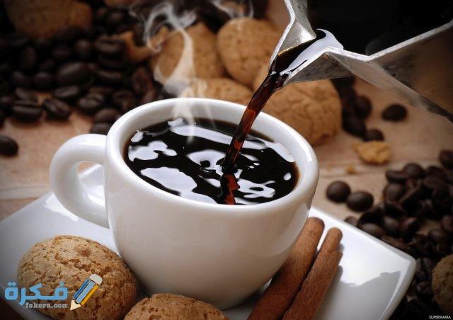 طرق الوقاية من الدوخة بعد شرب القهوة