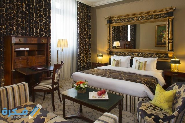 فندق دو لا سيغون