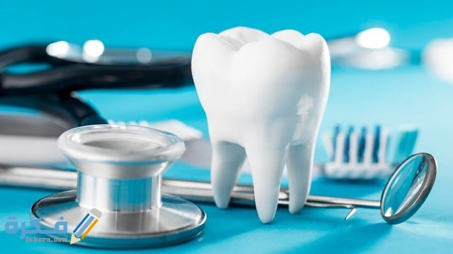 ما هي أفضل مستشفى أسنان في جدة