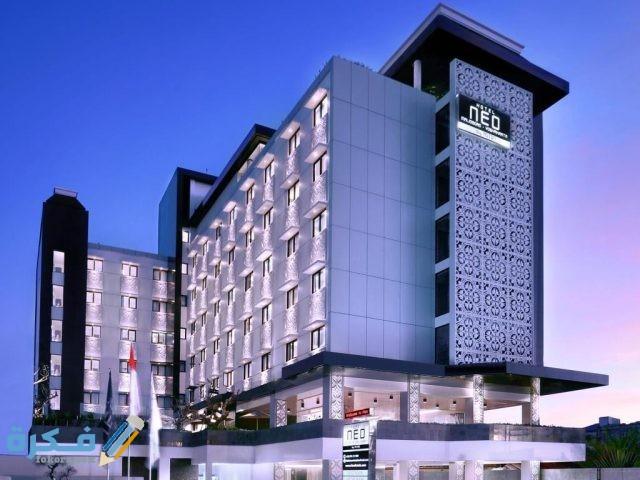 فندق نيو