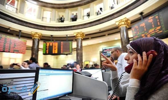 أسماء شركات السمسرة في البورصة المصرية