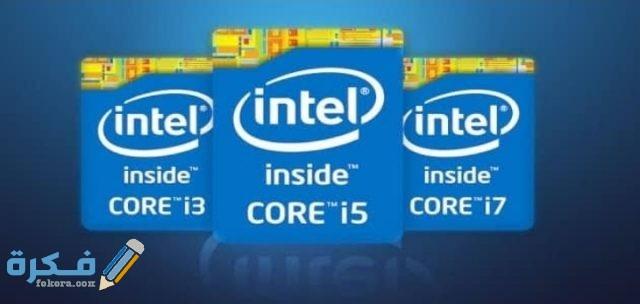 ما هو الفرق بين الأجيال المختلفة في معالجات Core i5