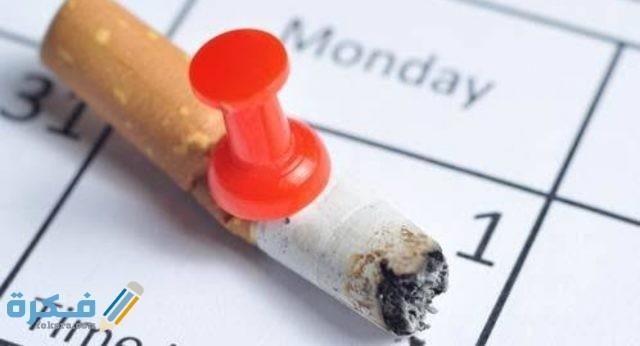 ما هي التحاليل التي تكشف التدخين