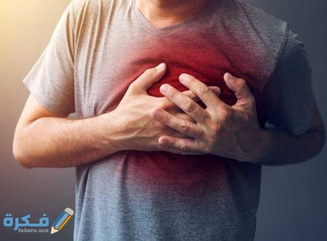 كيف أفرق بين ألم العضلات وألم القلب؟ وأعراضه وأسبابها وعوامل الخطر