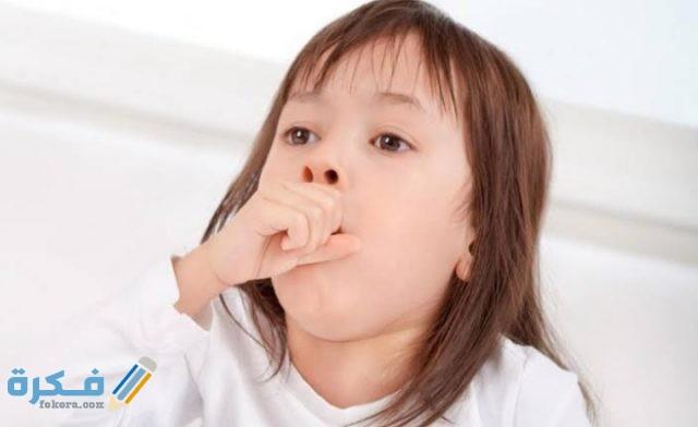 اسم دواء للكحة للاطفال والجرعات المصرح بها
