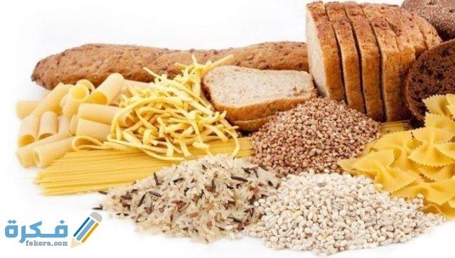 ما هي النشويات التي تزيد الوزن؟