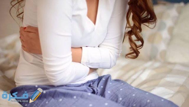 أعراض أخرى للدورة الشهرية قبل نزولها بيوم