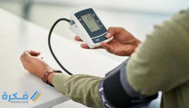 جدول قياس ضغط الدم المنخفض