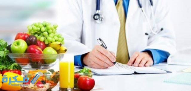 ماذا يأكل مريض الضغط المنخفض