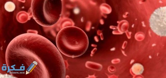 نسبة الهيموجلوبين في الدم 9 ماذا تشير تلك النسبة