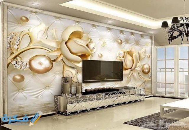 اسعار ورق جدران سيدار في الإمارات 2021