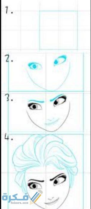 كيفية رسم اميرات جميلات