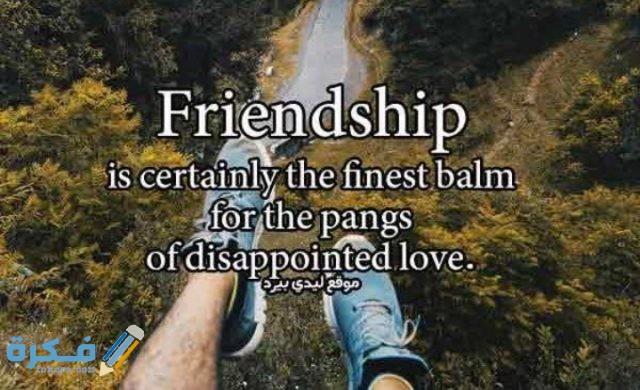 كابشن عن الصحاب والاصدقاء