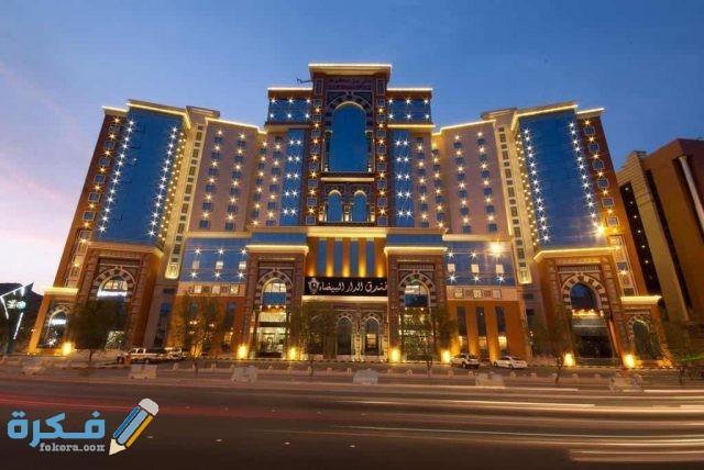 افضل خمس فنادق في مكة المكرمة 4 نجوم