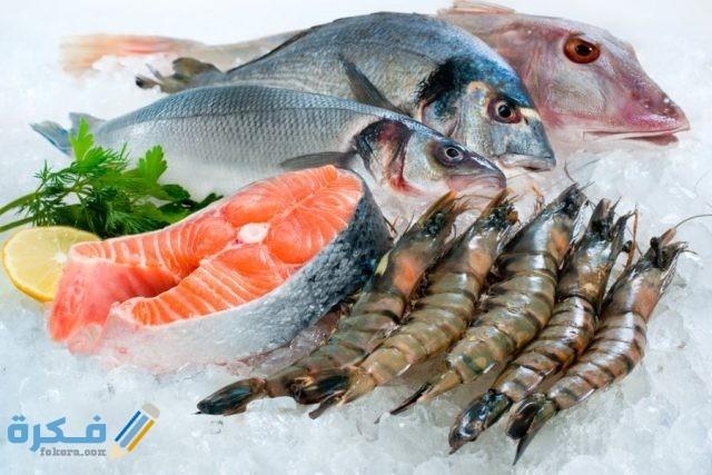 فوائد الأسماك للانسان