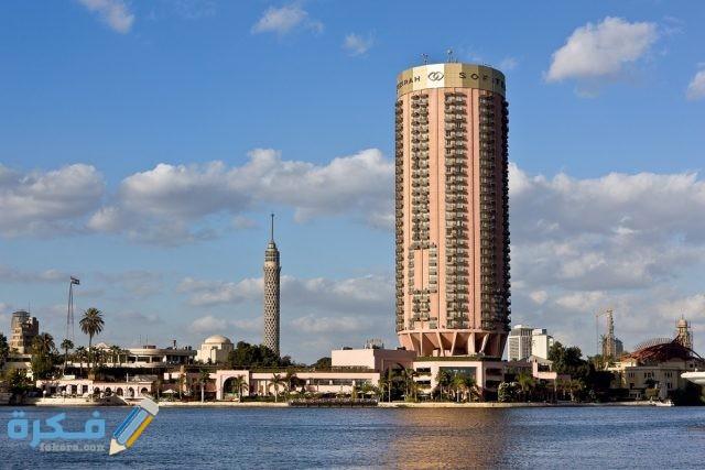 فندق الجزيرة