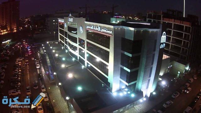 عنوان ورقم مستشفى الأطباء المتحدون في جدة